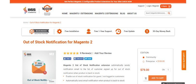 Out of Stock Notification for Magento 2 Extension