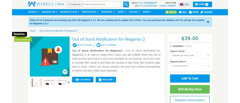 Out of Stock Notification for Magento 2